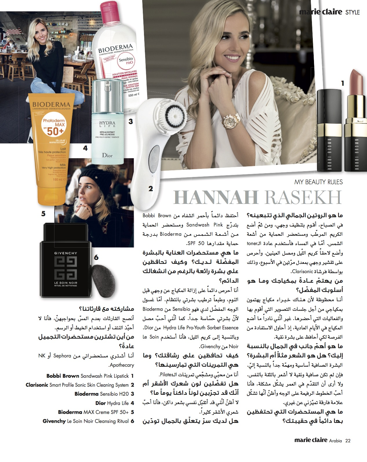 hannah-rasekhs-beauty-routine